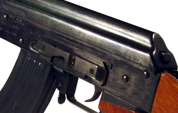 AK Side Rail